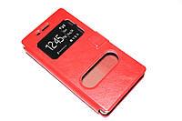 Чохол книжка Momax для Sony Xperia M2 D2305 D2302