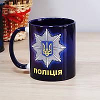 Чашка Полиция