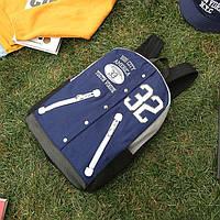 Молодежный рюкзак для школьника