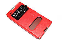 Чехол книжка Momax для Sony Xperia C3 D2502 красный