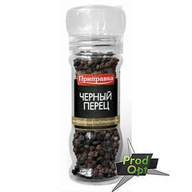 Приправка Перець чорний горошок, мельниця 40 г