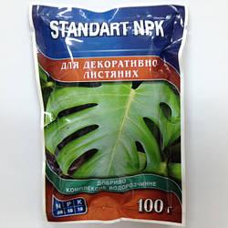 Комплексное водорастворимое удобрение STANDART NPK для декоративно-лиственных , 100 гр