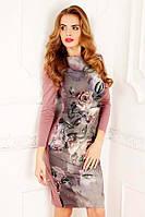 Женское эффектное дизайнерское платье (рр 42-50)