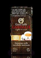 Кофе заварной молотый Garibaldi Gran Caffe Oro 250 г