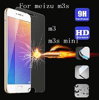 Защитное противоударное стекло на экран для Meizu M3/M3s/M3 mini