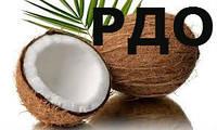 Масло кокоса РДО 250гр