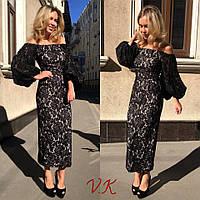 Элегантное женское платье-чехол с пышными рукавами,цвет черный