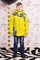 """Детская демисезонная куртка """"Polo"""""""