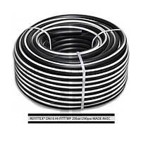 Шланг высокого давления Refittex 20 bar 19мм - 3,5мм 50м