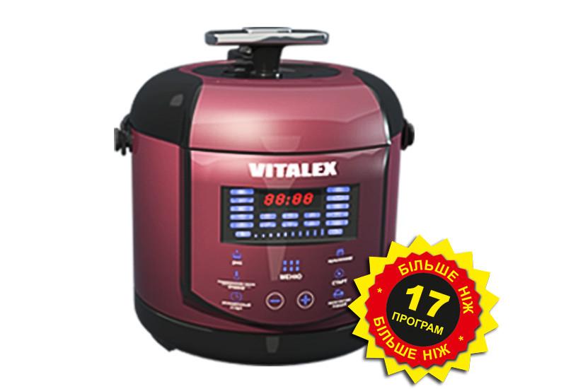 Мультиварка Vitalex VT-5204