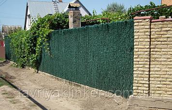 Зелений паркан з основою з оцинкованої сітки рабиця