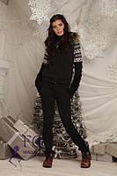 Спортивный костюм женский зимний Скандинавия черный , женские костюмы