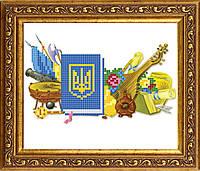 Схема для вышивки бисером Украинская символика в Украине. Сравнить ... b2d5c63e84945