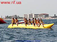 Водный аттракцион «Банан»