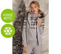 Спортивный костюм женский зимний Скандинавия серый , женские костюмы