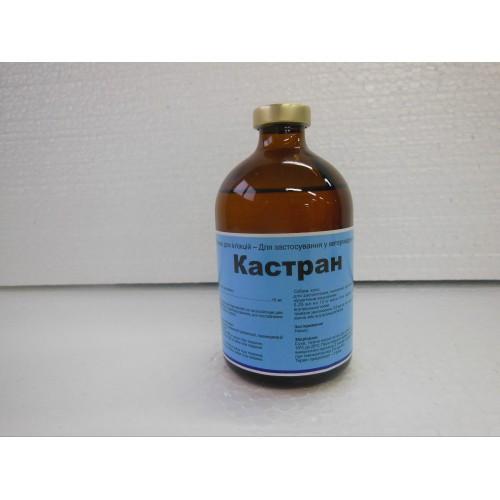 Кастран 100 мл (ацепромазина малеат) ветеринарний препарат для седації тварин