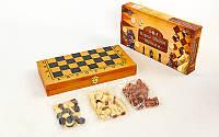 Шахматы, шашки, нарды 3 в 1 бамбуковые (фигуры дерево, р-р доски 40x40см