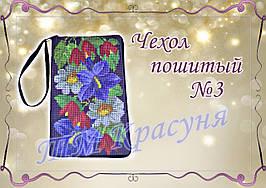 Заготовка для вышивания- чехол для мобильного телефона ЧП-3