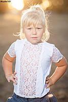 Детская Блуза на девочку с кружевом