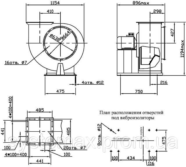 Габаритные и присоединительные размеры радиального вентилятора ВЦ 4-75 №6,3