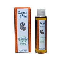 Массажное масло Sama Indian Herbals (MAROMA)