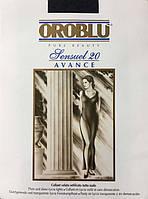 Итальянские женские колготки Oroblu Sensuel 20 den.