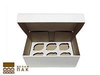 Коробка для капкейков, кексов и маффинов 6 шт 247*170*110