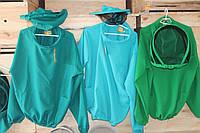 Куртка пчеловода,с маской