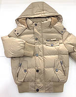 Детская демисезонная  куртка для мальчика на лет 2 - 6 лет