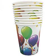 Стаканчики бумажные шары 10шт.