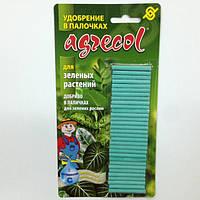 Удобрение в палочках AGRECOL для зеленых растений, 28 гр