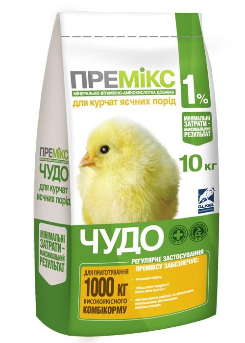 Чудо-премикс 1% для цыплят 10 кг