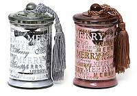 Арома свеча в стекле (195г), 2 вида:серебро, бронза 15 см