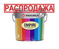 Эмаль алкидная TIKKURILA EMPIRE для мебели, С, 2,7л