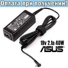 Зарядное устройство для ноутбука Asus  Eee PC 1015bx Eee PC 1015P Eee PC 1015PD Eee PC 1015PDG