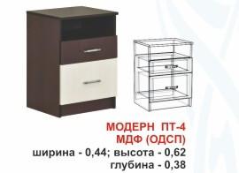 Модерн ПТ-4 ДСП