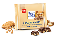 Ritter Sport Biscuits + Nuts