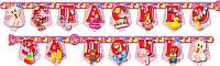 Гирлянда-буквы Спасибо за дочь 170116-002