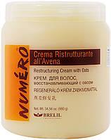 Крем для волос с овсом для всех типов волос Numero Brelil восстанавливает структуру волос RBA /041 N