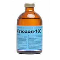 Кетозол-100 (кетопрофен) 100 мл ветеринарный жаропонижающий, противовоспалительный, обезболивающий препарат