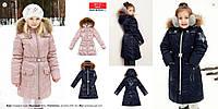 Зимнее пальто для девочки от ТМ Baby Line
