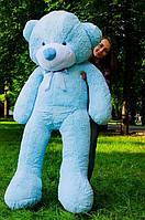 Мягкая игрушка Плюшевый  Мишка Рафаэль голубой 200 см