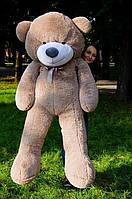 Мягкая Игрушка Плюшевый Мишка Рафаэль Капучино 200 см