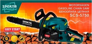 Бензопила Spektr SCS-5750 (праймер, плавный пуск, 1 шина, 1 цепь)