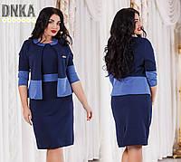 Синий  батальный костюм двойка: платье+пиджак. Арт-9649/3
