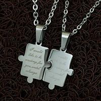 Кулоны + цепочки пазл для друзей Хранители Добра II