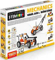 Конструктор Колеса, оси и наклонные плоскости 14 в 1, серия STEM Mechanics, Engino