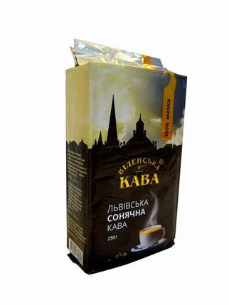 Кофе молотый Віденська кава Сонячна,250г, фото 2