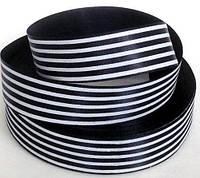 Лента атласная полосатая черно-белая 25 мм