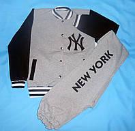 """Спортивный костюм """"New York"""" р. 38"""